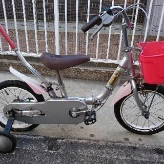 子供用 折りたたみ 補助輪付 自転車 - 諫早市