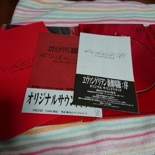 受け渡し日程調整中  エヴァンゲリオン  1.01  DVD  箱なし