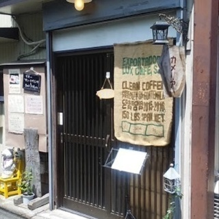 街角のカフェ『カメリア』/追浜