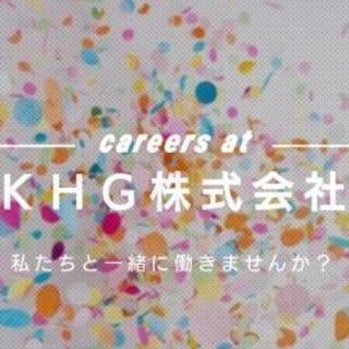 【高収入大募集】新規ドライバー大募集【幹部候補生】