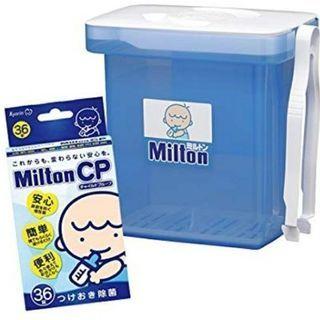 ミルトン 消毒ケース+ミルトンCP63錠