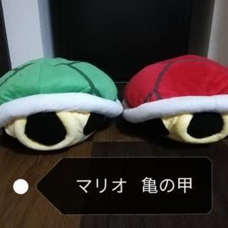 マリオ  亀の甲    ぬいぐるみ