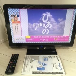 AQUOS  22型  22v 2010年製  液晶テレビ