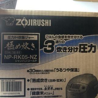 象印 圧力IH炊飯ジャー(3合炊き)シャンパンゴールドZOJIRUSHI 極め炊き NP-RY05-NZ − 宮城県
