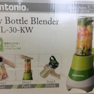 値下げ  マイボトルブレンダー