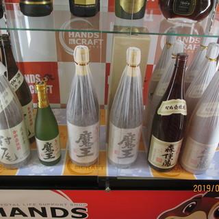 ハンズクラフト宜野湾店 【お酒強化買い取り中】