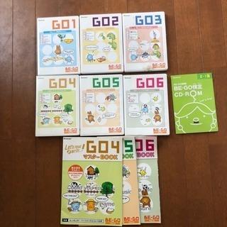 Benesse BE-GO Start up CD-ROM 全7枚