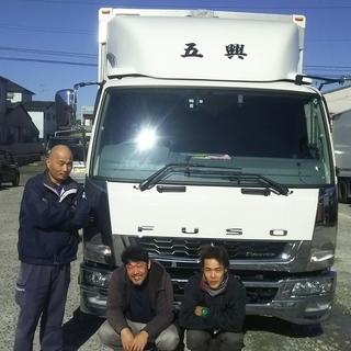 ☆入社祝金10万☆彡 3t酒類配送ドライバー 目安25万~30万 ...