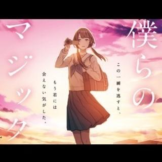 5月30日(木)リアル脱出ゲーム練習会(謎解き)松阪・津・伊勢、...