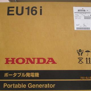 ホンダ EU16i  インバーター発電機 未使用品