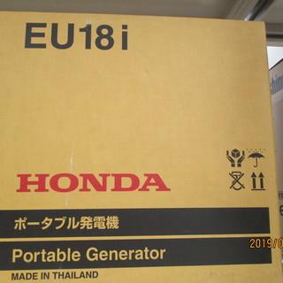 ホンダ EU18i インバーター発電機 未使用品
