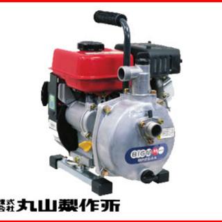 新品 4サイクルエンジンポンプ 。。 洗車 田植え 農作業や浅井...