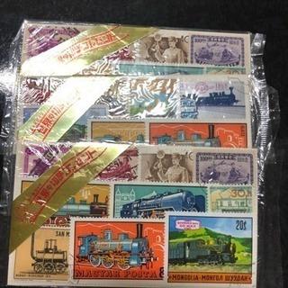 世界コレクション切手