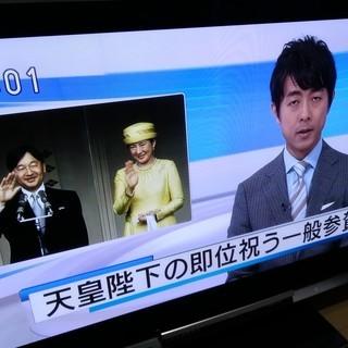 【難あり】Panasonic VIERA 42型プラズマテレビ