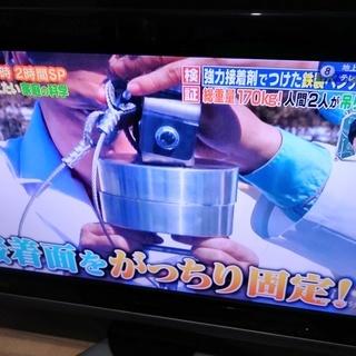【難あり】SHARP AQUOS 32型液晶テレビ②