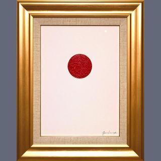 私が描いた油絵です。価格交渉可●真作絵画●『太陽』●がんどうあつ...