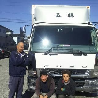 ☆入社祝金10万☆彡 運送会社でドライバーとして働いてみませんか?...
