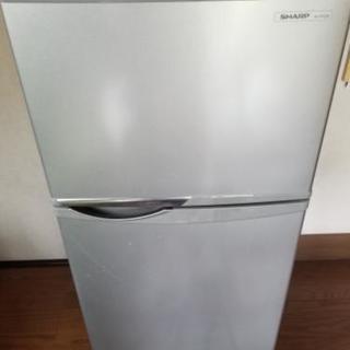 差し上げます。冷蔵庫