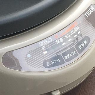 格安で!タイガー 電気グリル鍋◇深なべ 3.4L ガラス蓋付 保温~230度 - 神戸市