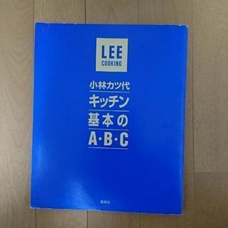 小林カツ代さんの本