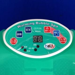 東京企画 ウォーミング バブルスパ model:WBS6000 動作品 元箱付き - 家電
