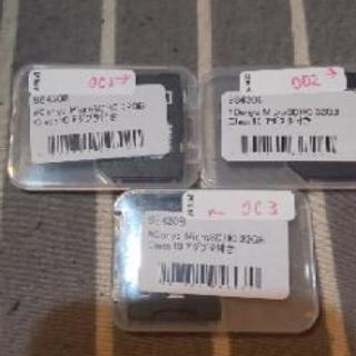 MicroSDHCカード 32GB 3枚セット 変換アダプタ、プ...
