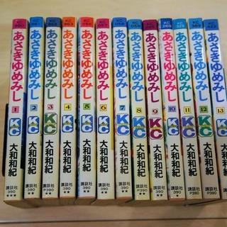 ☆大和和紀☆あさきゆめみし☆13冊セット