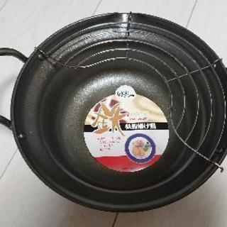 未使用「揚げ物用鍋」売ります