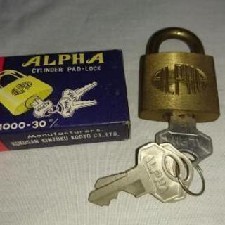 【完売となりました。】南京錠(ALPHA 30㎜)
