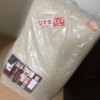 新品未使用 カーペット ベージュ 8畳 日本製