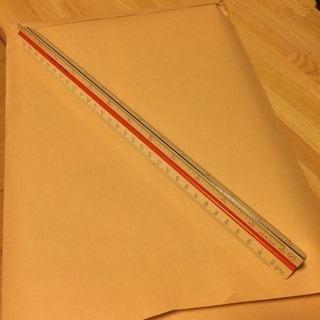 UCHIDA製■三角スケール 30cm■文房具 1/100 20...