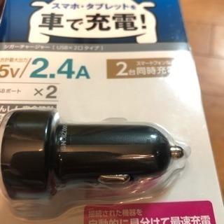 スマホ快適充電 USBポート2台同時可能