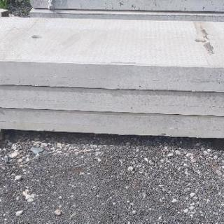 コンクリートブロック 193cm×100cm×16cm 残り3枚...