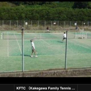 テニスクラブ入会者募集
