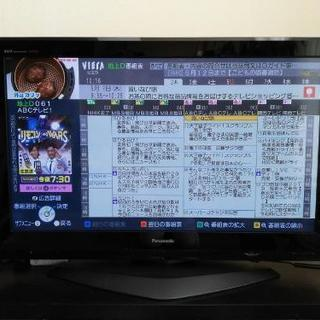 ◼️商談中◼️パナソニック 50V型プラズマテレビ TH-50P...