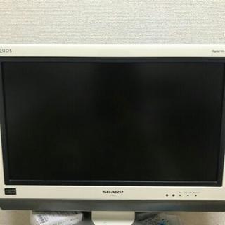 シャープ20インチ液晶テレビ