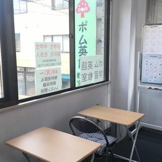 【小学生から大人の英語】ポム学習教室 西馬込校です。英語に関するお...