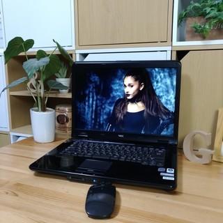 ブルーレイ対応☆ 綺麗で可愛い光沢クリスタルブラック♪ 高性能core2 メモリ4G NEC Lavie 大画面 最新Windows10 64Bit 大容量160G 黒 高級感 15.4インチ マウス付き  ノートパソコン 無線LAN Wi-Fi対応  DVDドライブ - 福岡市