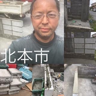 ブロック塀補修工事 新設♪フェンス交換 新設致します【所沢市 狭...