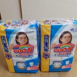 GOON オムツ (パンツタイプ BIG52枚×2)