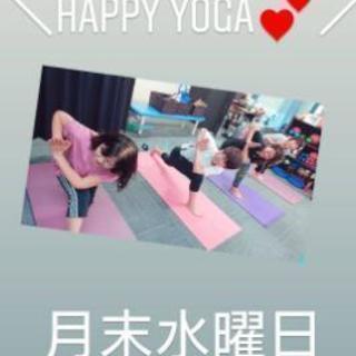 名古屋市西区で温活yoga女性限定教室