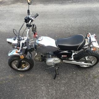 中華モンキー50cc