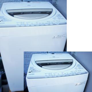 AW-6G2 洗濯機 6.0kg