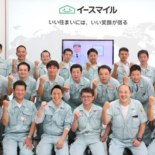 設備管理/知名度抜群の安定企業 月収50万円以上可 週払い可!!