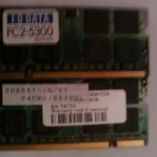 DDR2  2G メモリ ノートpc