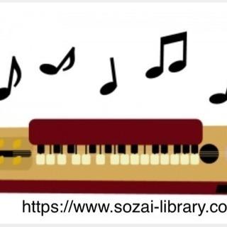 大正琴弾いてみませんか?