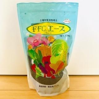 園芸用 土壌改良剤 FFCエース Ver.2 (株)赤塚 1.8...