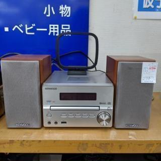 【KENWOOD】コンポ XK-330 2015年製