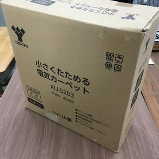 【在庫処分特価】 TM680 山善ホットカーペット 2畳用