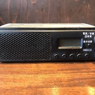 AMラジオ
